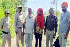 one arrested with bhukki