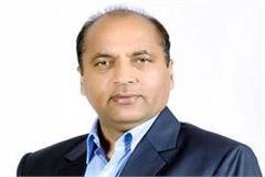 jairam government will take loan of 1160 crore again