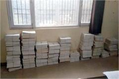 unchecked answer sheets recovered from private university of solan
