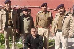chamba fraud mastermind maharashtra arrested