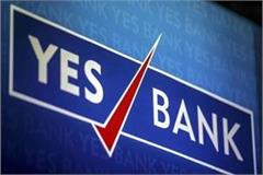 around rs 150 crore of kcc bank stranded in yes bank
