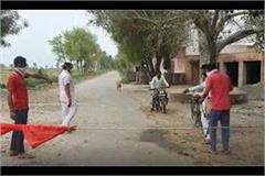 coronavirus youth lockdown the village