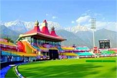 corona virus threatens for one day match in dharamshala
