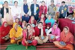 women empowerment camp