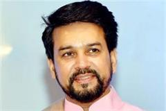 shimla minister of state for finance anurag complaint enter