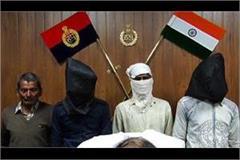 four arrested in robbery case in gurugram