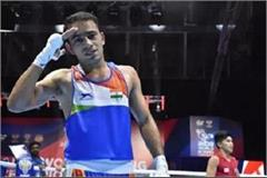 boxer amit panghal of rohtak has achieved olympic quota
