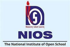 nios postponed 10th and 12th grade examinations