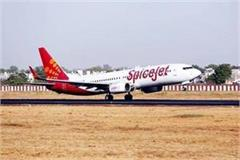 spicejet canceled delhi flight from adampur airport