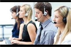 dirty game of online scamming in fake call centers
