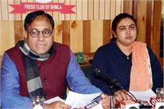 vicitim open the secret of manav bharti university