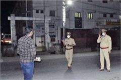 dm was roaming at night the constable caught reprimand
