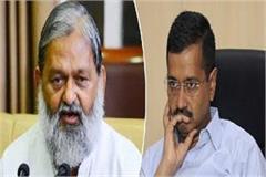 vij said kejriwal should make stay arrangement of employees of delhi gov