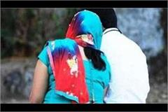 haryana refuses ruthie s wife found corona positive