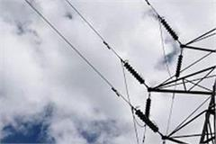 powercom decreased with supply due to curfew