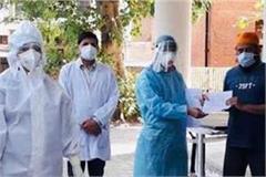 civil hospital jalandhar corona patient