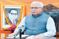 ashok chakra ambedkar s symbol of peace in tricolor manohar lal