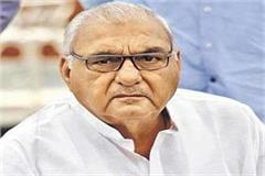 hooda appeals to former mlas give 1 month pension to corona relief fund