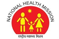 national health mission launches awareness campaign to prevent corona