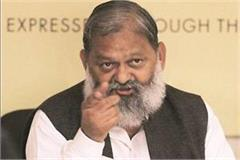 doctors and police team ready for second lockdown anil vij