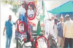randeep surjewala accused of breaking lockdown and section 144