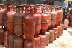 relief consumers will get the benefit of the scheme free cylinders