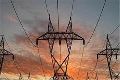 power com bill