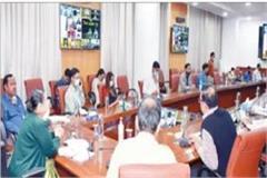 coronavirus nalhar medical college declared as kovid 19 hospital