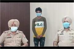 prisoner of ludhiana jail break arrested from mandi gobindgarh