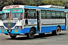 mobile clinics roadways buses will be used for medical facility in haryana