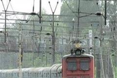 garib rath katihar and shaheed express will start running from april 15