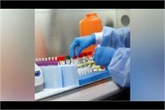 corona virus patient in bapu dham