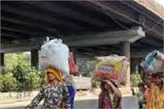 pause in migration in punjab but now this worrying is happening to the workers
