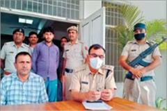 fake liquor gang busted one arrested