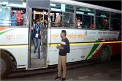 thousands of up students trapped in kota reached their homes