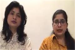 rani nagar to resign after lock down