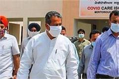 education minister singla s big announcement in the war against corona virus