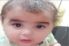 child dies for ten months in suspicious circumstances