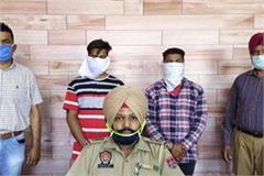 2 smuggler arrested