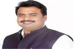 congress mla siddharth kushwaha charged with violation of fir
