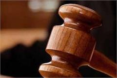 high court adjourns hearing till may 1 petitions to be filed through e filing