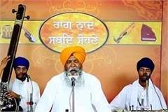 ragi sabha announces boycott of amritsar village