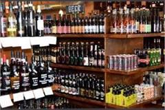 central government directives will not open liquor contracts