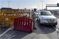 faridabad delhi border sealed from today no entry after 12 noon
