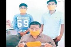 mask containing 15 herbal preparations will outperform the corona virus