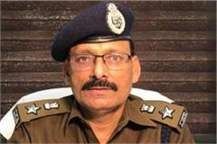 ssp bulandshahr says deposits who are hiding in secret will get a reward
