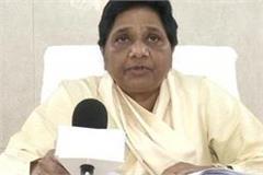 president helps hathras victim get justice mayawati
