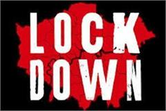 lockdown there will be an exemption for operation of agricultural