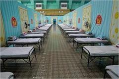 relief news from sant kabir nagar and baghpat 102 people report negative