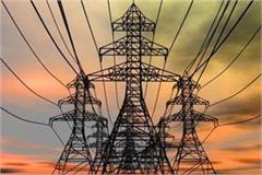 heavy loss to energy sector due to lock down power consumption